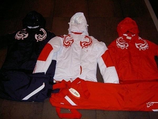 Компания Bosco - один из наиболее популярных производителей спортивной одеж